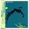 Steve Winwood - Arc Of A Diver (2014 Remastered, Japan) '1980