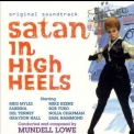 Mundell Lowe - Satan In High Heels & Blues For A Stripper '1961