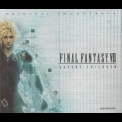 Nobuo Uematsu - Final Fantasy VII Advent Children OST (CD2) '2005