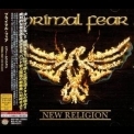 Primal Fear - New Religion (Japanese Edition) '2007