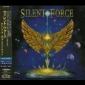 Silent Force - The Empire Of Future (Japanese Edition) '2000
