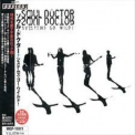 Soul Doctor - System Go Wild! (Japanese Edition) '2002