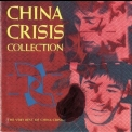 China Crisis - China Crisis Collection (The Very Best Of China Crisis) '1990