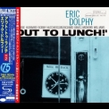 Eric Dolphy - Out To Lunch! (2013 Remastered, Japan) '1964