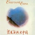 Chieftains, The - The Chieftains In China '1985