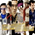 Suburban Legends - Lets Be Friends... And Slay The Dragon Together '2008