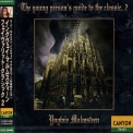 Yngwie Malmsteen - Young Person's Guide To The Classics, Vol. 1 '2000