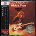 Yngwie J. Malmsteen's Rising Force - Marching Out (Japan 2007 Remaster SHM-CD UICY-93548) '1985