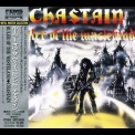 Chastain - Ruler of the Wasteland (Japanese Edition) '1986
