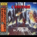 Chastain - The 7th of Never (Japanese Edition) '1987