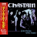 Chastain - For Those Who Dare [apcy-8013, japan] '1990