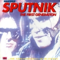 Sigue Sigue Sputnik - The First Generation '1990