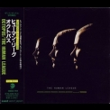 Human League, The - Octopus (Japanese Edition) '1995