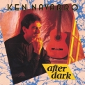 Ken Navarro - After Dark '1991
