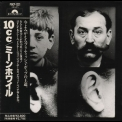 10cc - Meanwhile (Japanese Edition) '1992