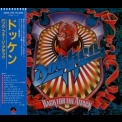 Dokken - Back For The Attack [32xd-791] japan 1st press '1987