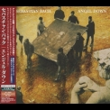 Sebastian Bach - Angel Down [tocp-66727] japan '2007