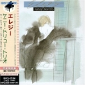 Kenny Drew - Elegy (Japanese Edition) '1987