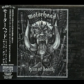 Motorhead - Kiss Of Death [vicp-63608] japan '2006