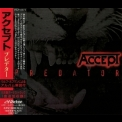 Accept - Predator [vicp-5673] japan '1996