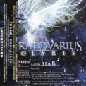 Stratovarius - Polaris [vicp-64708] japan '2009