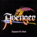 Avenger - Depraved To Black '1985