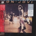 Bon Jovi - Bon Jovi (2010 Remastered, Japan) '2010