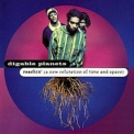 Digable Planets - Reachin' (A New Refutation of Time And Space) '1993