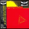 Reo Speedwagon - A Decade Of Rock And Roll 1970 To 1980 (2011 Japanese Edition) '1980