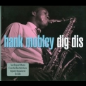 Hank Mobley - Soul Station (2CD) '2011