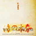 Various - Way Of The Samurai compiled by DJ Presha '2009