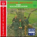 Youngbloods, The - Earth Music '1967
