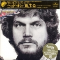 Bachman-Turner Overdrive - Head On (2013 Remastered, Japan) '1975
