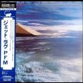 Premiata Forneria Marconi - Jet Lag (2011 Remastered, Japan) '1977