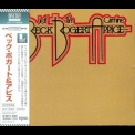 Beck, Bogert & Appice - Beck, Bogert & Appice (2013 Remastered, Japan) '1973
