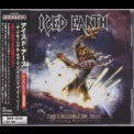 Iced Earth - The Crucible Of Man (something Wicked Part 2) [micp-10722] japan '2008