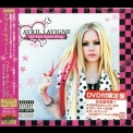 Avril Lavigne - The Best Damn Thing (Japanese Edition) '2007
