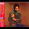 Wayne Shorter - Odyssey Of Iska [tycj-81071] japan '1970