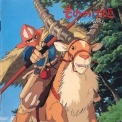 Joe Hisaishi - Princess Mononoke Image Album '1996