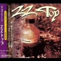 Zz-top - Rhythmeen (Japanese Edition) '1996