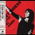 Pretenders, The - !Viva El Amor! (Japanese Edition) '1999