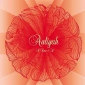 Aaliyah - I Care 4 U '2002