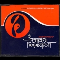 Astral Projection - Another World [EP] '1999