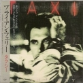 Bryan Ferry - Taxi (2007 Remastered, Japan) '1993