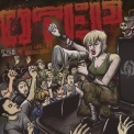 Otep - Sounds Like Armageddon '2012
