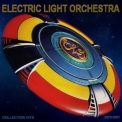 Electric Light Orchestra - Collection Hits 1970-2001 (cd4) '2010