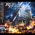 Rob Rock - Holy Hell '2005