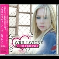 Avril Lavigne - Girlfriend [Japan] '2007
