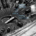 Roger Turner  &  Otomo Yoshihide - The Last Train '2015