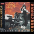 Biohazard - Urban Discipline (Japan) '1992